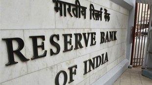 rbi, rbi rate cut, rbi interest rate cut, inflation, indian economy, raghuram rajan, raghuram rajan rate cutm rbi monetary policy, reserve bank of india