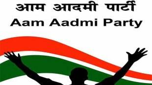 आम आदमी पार्टी, महाराष्ट्र, आप, Aam Aadmi Party, AAP, AAP Maharashtra, Maruti Bhapkar, Yogendra Yadav, Prashant Bhushan, AAP Crisis, AAP News