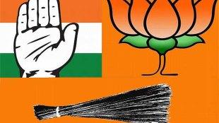 Delhi, Municipal Corporation, Elections, huslte, enrollment, aap, bjp, election commmision