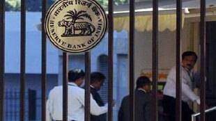 reserve bank of india, foreign money, economy of india