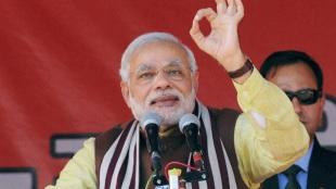 Narendra Modi, Modi, BJP, Delhi Elections 2015, Delhi polls, Delhi, National News, Politics, Congress