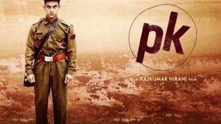 Aamir Khan Movie PK, Aamir Khan PK, Aamir Khan PK Controversy