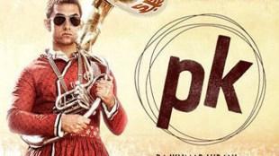 PK Film, PK Film Amit Shah, Aamir Khan PK Film