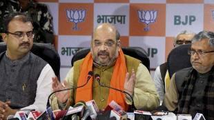 Amit Shah, Shah Delhi Election, Amit Shah AAP