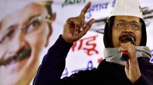 Kejriwal Delhi Polls, Kejriwal EC Delhi Polls, Kejriwal Delhi High Court