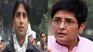 Kumar Vishwas, Kumar Vishwas Delhi, Vishwas Kiran Bedi
