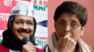 kiran bedi, arvind kejriwal, delhi assembly elections, notice to kejriwal, kejriwal notice, bjp, aap, aam aadmi party