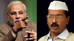 delhi assembly elections, delhi elections, Delhi polls 2015, BJP AAP delhi elections, delhi elections 2015, arvind kejriwal, modi, delhi, polls, elections, narendra modi, modi, bjp, congress, aap, aam aadmi party