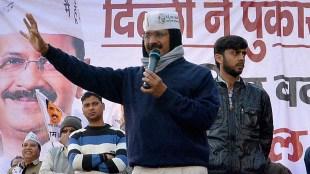 Delhi Election, Delhi Election Kejriwal, Delhi Assembly Election