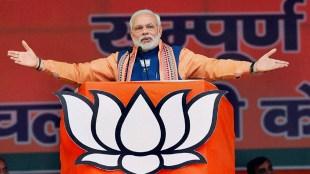 Narendra Modi, Modi In Goa, BJP Meeting, Land Bill, Land Acquisition Act, Goa News, India News