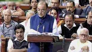 Union Budget, Union Budget 2015, General Budget, Anti Poor Budget, Narendra Modi, Aru Jaitley, Finance Minister, Lok Sabha