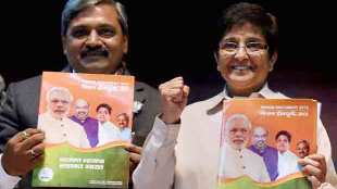 Vision Document, Vision Document BJP, Vision Document Ajay Maken