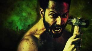 Film Review, varun dhawan, Badlapur, Huma Qureshi, yami gautam, nawazuddin siddiqui