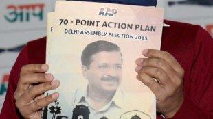 AAP, bjp, AAP Vs BJP, Arvind Kejriwal Promise, Delhi Govt, power tariff, 50 per cent, free 20,000 liters, water delivers on bijli-paani promise