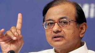 P Chidambaram, Arun Jaitley, Finance Minister, Union Budget, Company Tax, Business
