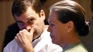 Rahul Gandhi, Farmers Rally, Land Acquisition Bill, Land Acquisition Act, Rahul Meet Framers, Rahul Land Bill, India News, Rahul Gandhi Rally