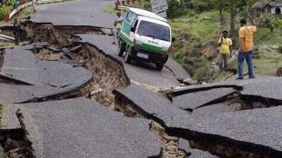 Earthquake, Narendra Modi, Modi Earthquake, Nitish Kumar, Bihar CM, Akhilesh Yadav, UP CM, Sikkim CM, Modi Talk Nitish, Modi Talk Akhilesh, Earthquake Bihar, Earthquake UP, Earthquake Sikkim, Earthquake Latest News