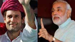 narendra modi, rahul gandhi, make in india, punjab farmers, rahul gandhi farmers, modi farmers, farmers make in india, nation news, india news, politics news