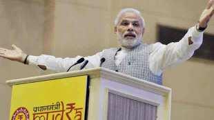 नरेंद्र मोदी, प्रधानमंत्री नरेंद्र मोदी, प्रधानमंत्री मुद्रा योजना, narendra modi, pm narendra modi, mudra bank, mudra yojna, pm mudra yojna, mudra bank launch, modi farmers, farmers compensation, prime minister narendra modi