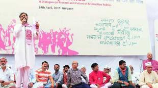 AAP, Notice to Rebels, Prashant Bhushan, Yogendra Yadav, Swaraj Samvad, Pankaj Pushkar, Aam Admi Party, PAC, Show Cause Notice national news hindi news