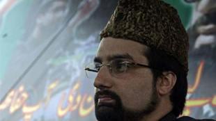 मीरवाइज उमर फारुक, हुर्रियत कांफ्रेंस, पाकिस्तानी झंडा, कश्मीर में पाकिस्तानी झंडा, Mirwaiz Umar Farooq, Hurriyat Conference, Pak Flags In Kashmir, Rally In Kashmir, Kashmir News