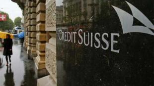 स्विट्जरलैंड, स्विट्जरलैंड बैंक, स्विस बैंक यूबीएस, स्विस बैंक क्रेडिट सुइस, Switzerland Bank, Switzerland Bank Black Money, India Switzerland Bank, Pakistan Switzerland Bank, UBS, Credit Suisse, Switzerland Bank News, Switzerland Bank Latest News