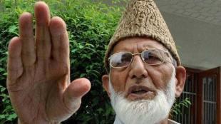 Syed Ali Shah Geelani, 2016 Kashmir unrest, Grandson, Anees-ul-Islam, Sher-e-Kashmir international convection complex, Tourism