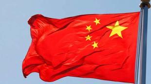China Rocket, China Rocket Launch, First Generation Rocket, China Rocket news