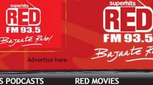 रेड एफएम, दिल्ली हाईकोर्ट, एफएम रेडियो नीलामी, सन टीवी, Red FM, Delhi High Court, FM Radio Auction, Sun TV