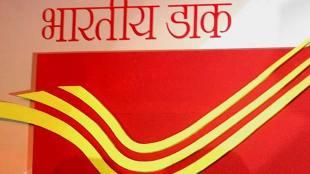 ई-वाणिज्य, बिजनेस न्यूज, भारतीय डाक विभाग, ई-कॉमर्स, indian postal, indian postal revenue, growth, e-commerce, business,