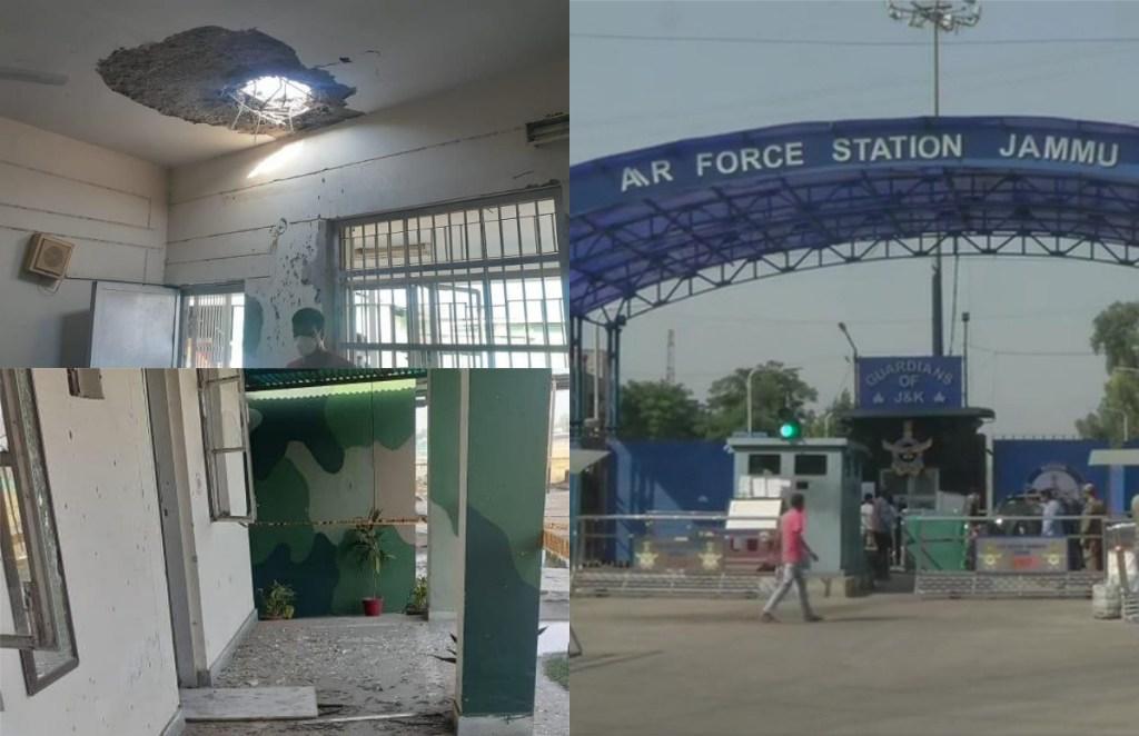Airforce Station, Jammu