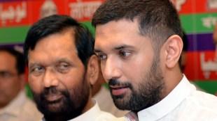 Chirag Paswan, LJP, Chirag PC, Pashupati Nath Paras, JDU, Bihar Politics