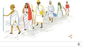 गूगल डूगल, स्वतंत्रता दिवस, दांडी मार्च, महात्मा गांधी, राष्ट्रपिता महात्मा गांधी, nation father mahatma gandhi, dandi march, google, doodle, inpendence day