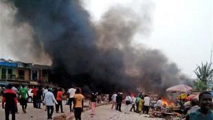 नाईजीरिया, साप्ताहिक बाजार नाइजारिया, बॉम ब्लास्ट, नाइजीरिया बॉम ब्लास्ट, nigeria, nigeria bom blast, nigeria cattle market