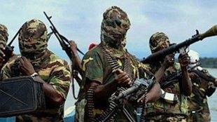nigeria blast, nigeria bomb blast, boko haram, boko haram nigeria, nigeria suicide bomb, nigeria news, nigeria blast news, africa news, world news, international news, बोको हराम, नाइजीरिया बम ब्लास्ट, अफ्रीका न्यूज़
