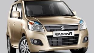 Maruti Suzuki, Wagon R, Rs 4.29 lakh wagon r car, business news, मारूति सुजुकी, वैगन आर, कारोबार, बिजनेस समाचार