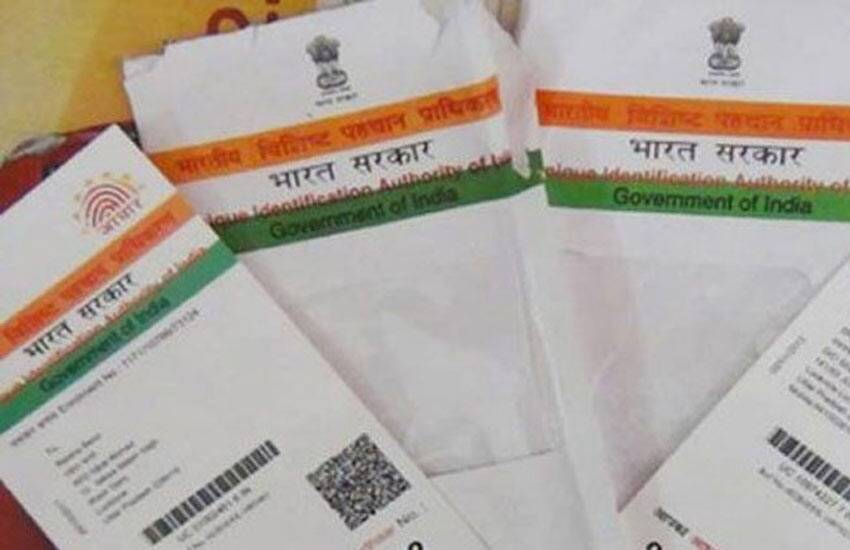 UIDAI, Aadhaar, Adhaar, Aadhaar card, Aadhaar detail leak, Unique Identification Authority of India, Rs 500, Congress, Narendra modi government, BJP, Hindi news, News in Hindi, Jansatta