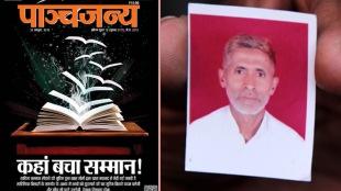 dadri incident, dadri news, dadri incident in hindi, dadri lynching, dadri killing, akhlaque khan