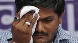 Hardik Patel latest news, hardik Patel Gujarat, हार्दिक पटेल, हार्दीक पटेल, गुजरात