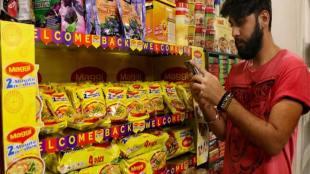 maggi noodles, maggi noodles News, Nestle, Maggi sample, Nestle maggi Noodles, Barabanki, Uttar Pradesh
