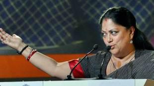 BJP, new efforts, white wash, image, rajasthan, cm vasundhara raje, jaipur