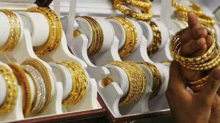 Brexit, gold price, Brexit gold, Brexit gold News, Brexit gold latest news, Brexit gold Price
