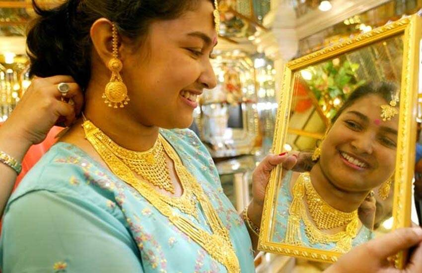 Gold, Gold Rate, Gold Price, Gold Rate Today, Gold Price Today, Business