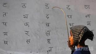 Hindi Urdu Language, HIndi, Urdu, Urdu language, Hindi Language, Language