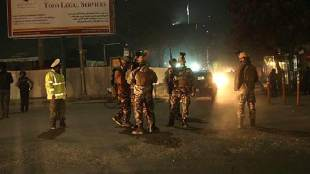 kabul, afganistan, attack, isis
