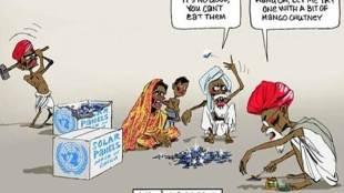 cartoon, Australian daily, Indians, eating solar panels, racist Remark, The Australian, global warming, नस्लभेद, कार्टून, नस्लीय टिप्प्णी, ग्लोबल वार्मिंग, भारतीय, पेरिस जलवायु सम्मेलन, सोलर पैनल