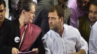 democracy, Congress, BJP, Assembly poll Result, Sonia Gandhi, Rahul Gandhi, Narendra Modi