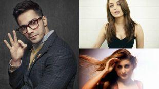 Varun dhawan, preity Zinta, Aishwarya rai, kriti senon, dilwale, varun dhawan date with old Actress, kareena kapoor, arjun kapoor, A Dil Mushkil, bollywood, ranbir kapoor, katrina kaif