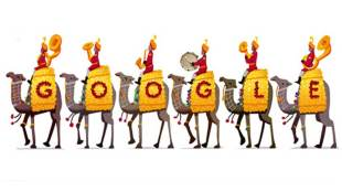 Google, 67th Republic day, Doodle, Googla Doodle, Republic Day