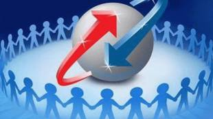 BSNL, salary hike, company, profite, business news